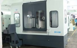 Features of four-axis machining center